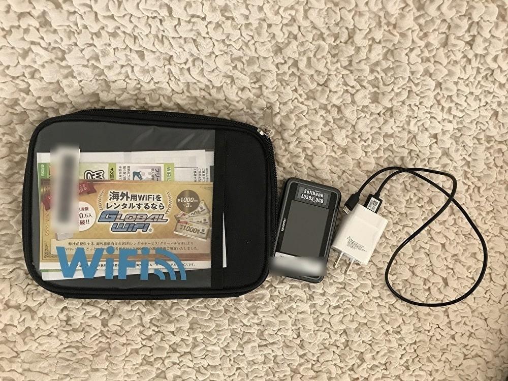 Wi-FiれんたるどっとこむのWi-Fiルーター