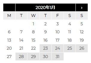 最後の晩餐202001