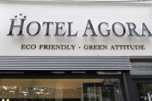 ホテルアゴラブリュッセルグランプラス