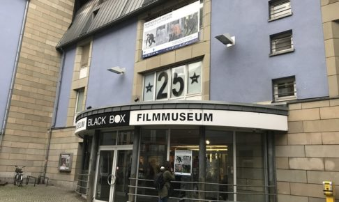 デュッセルドルフ映画館