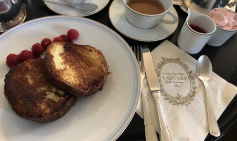 ラデュレのフレンチトースト