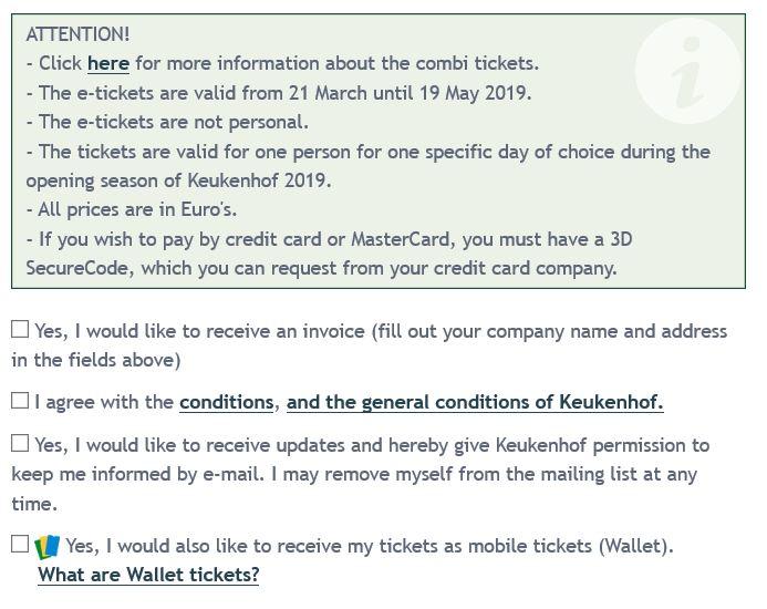 キューケンホフ公式サイトからの予約画面