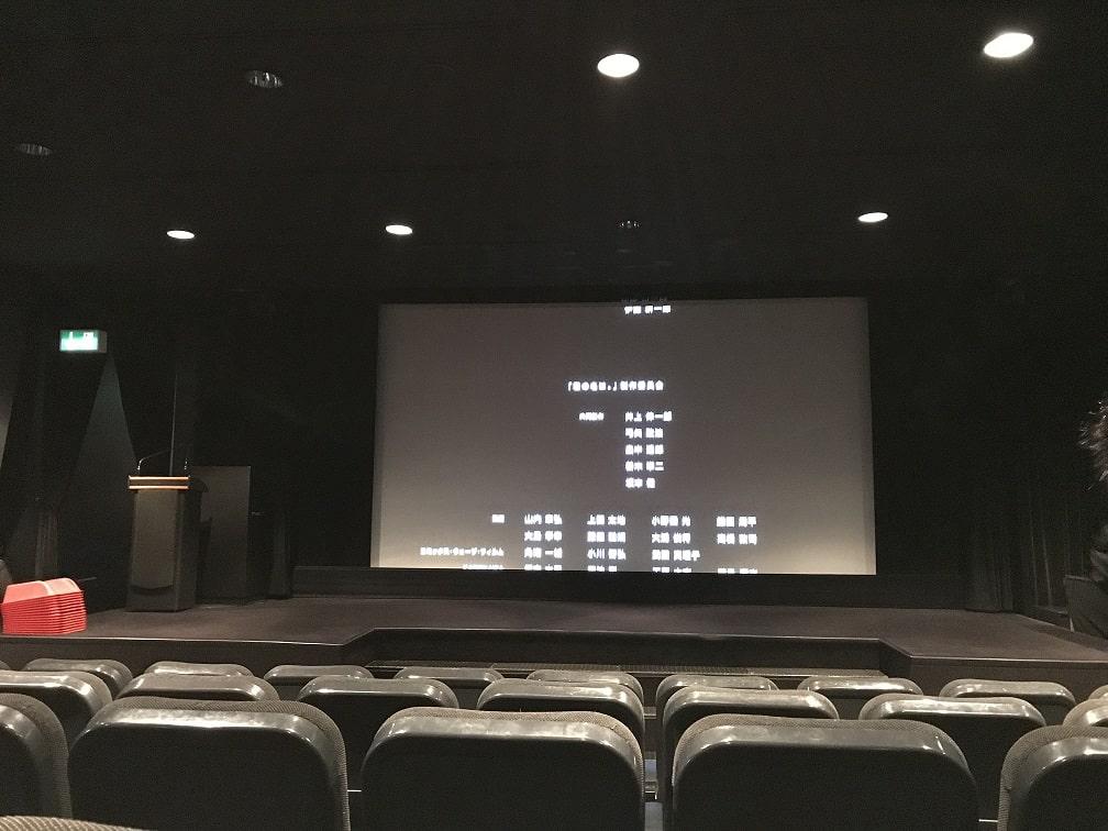 デュッセルドルフ日本映画週間