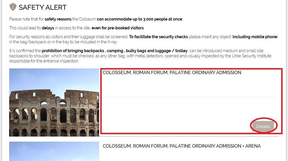 コロッセオ予約手順