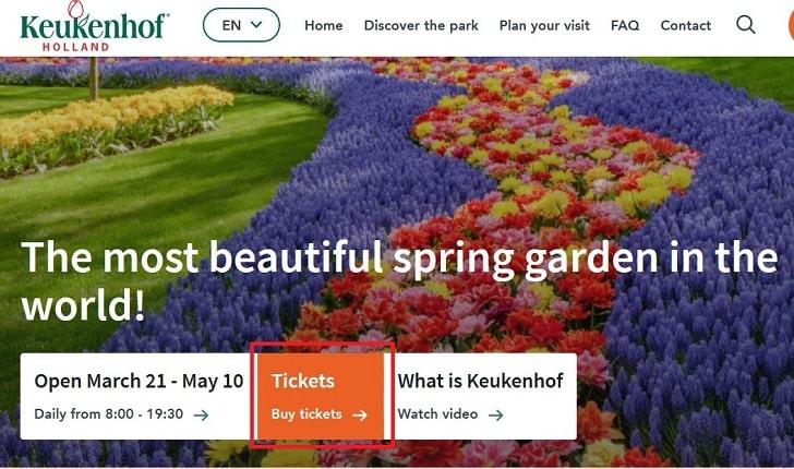 キューケンホフ公園のチケット購入手順