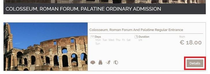 コロッセオ公式サイトからの予約手順