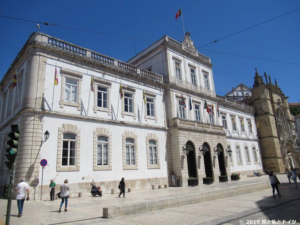 コインブラの市庁舎