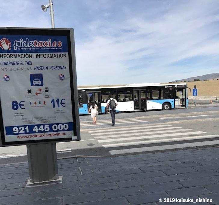 チャマルティン駅バス乗り場