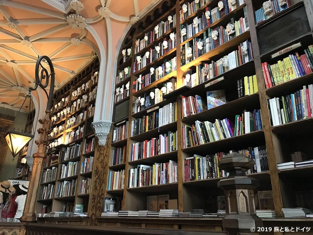 ポルトのレロ書店2階