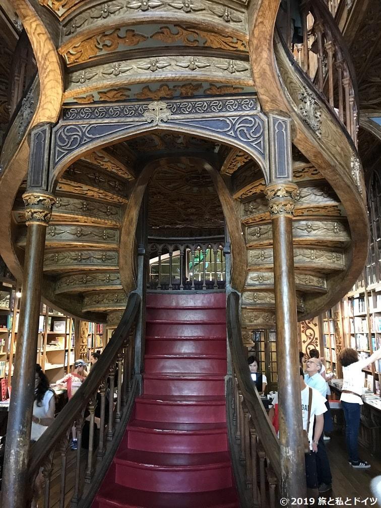 ポルトのレロ書店