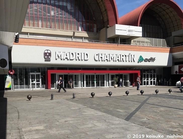 チャマルティン駅外観