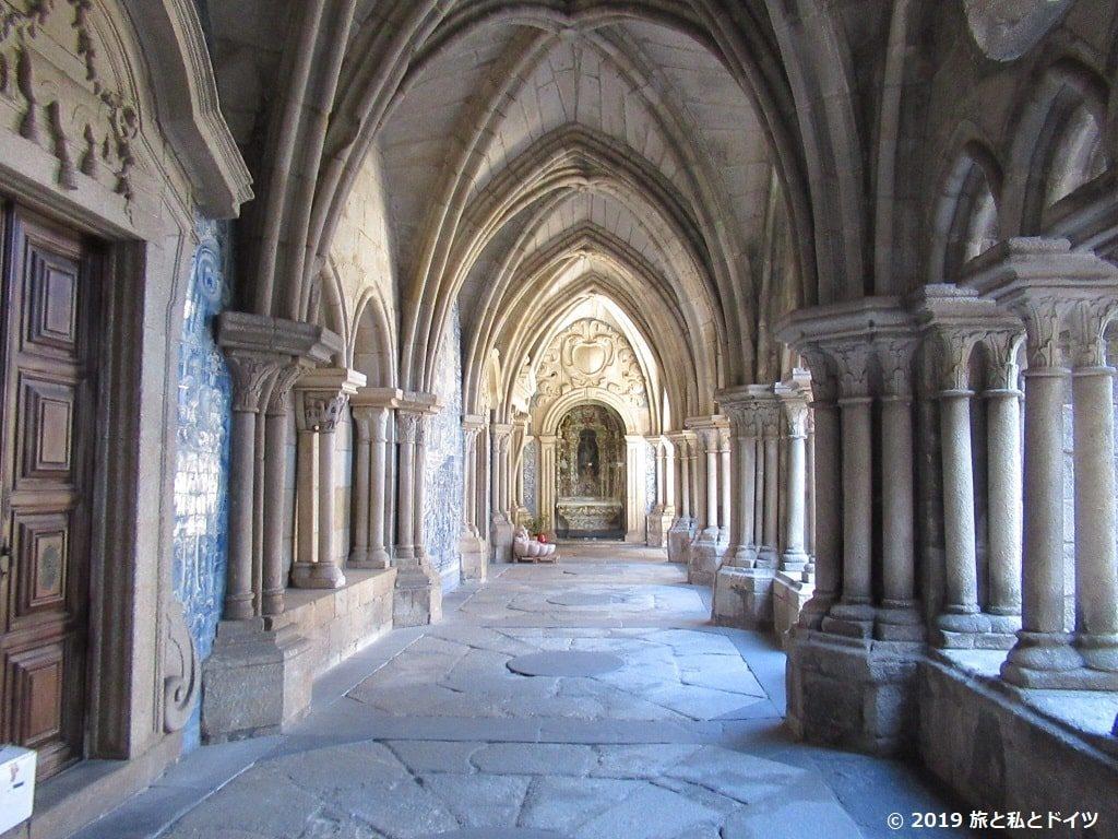 カテドラル(ポルト大聖堂)の回廊