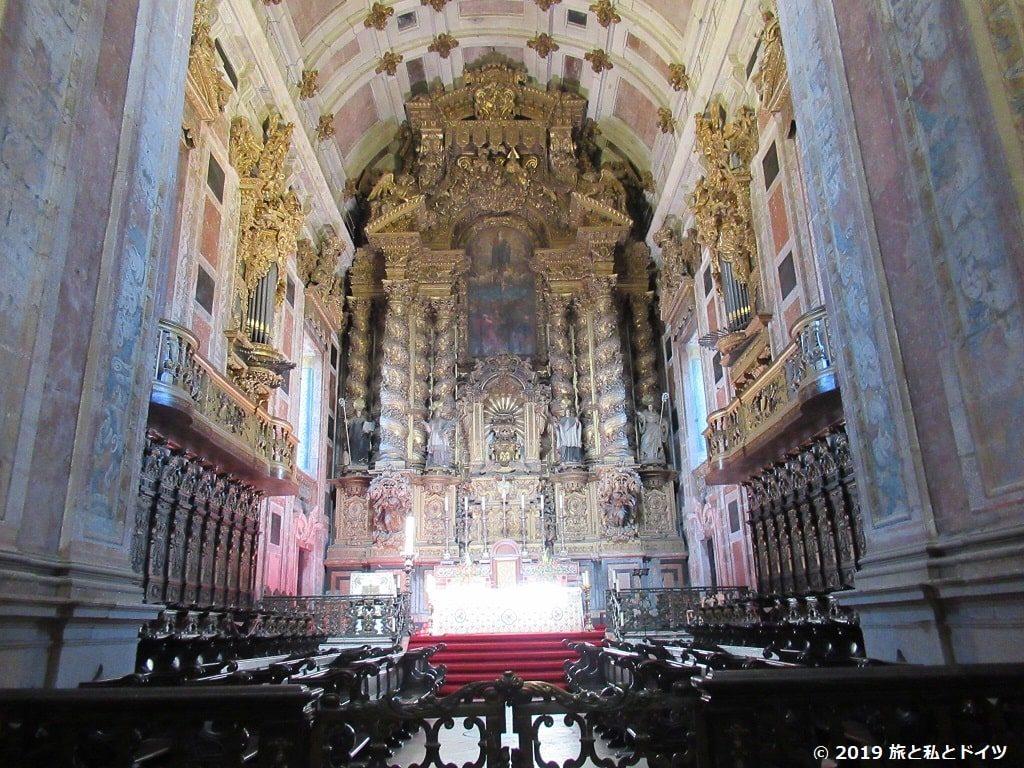 カテドラル(ポルト大聖堂)の内装