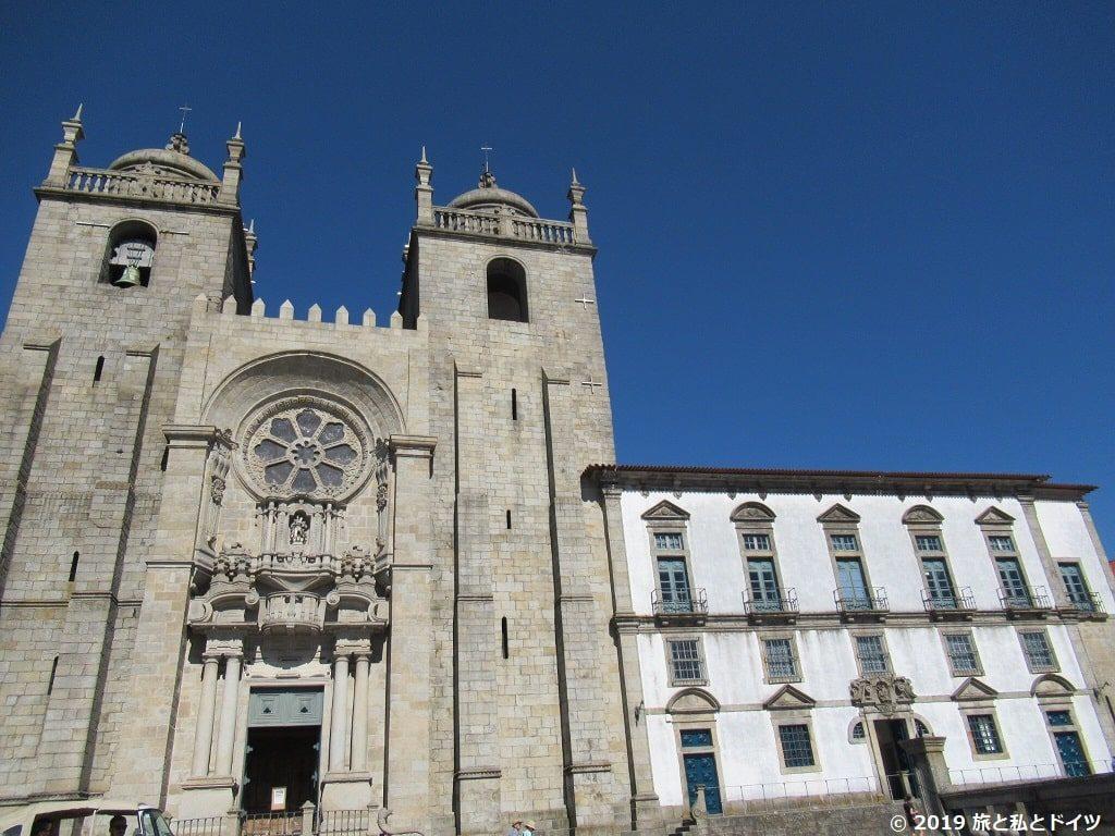カテドラル(ポルト大聖堂)の外観