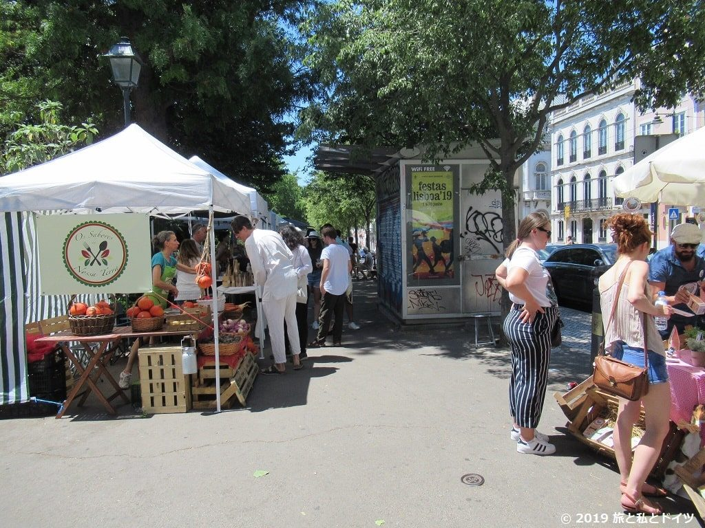 プリンシペ・レアル公園の入口