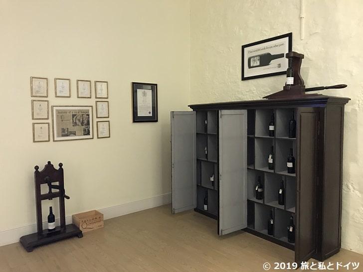 テイラーズ展示室