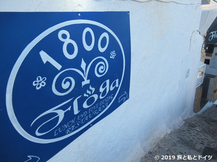 レストラン「1800 Floga」の看板