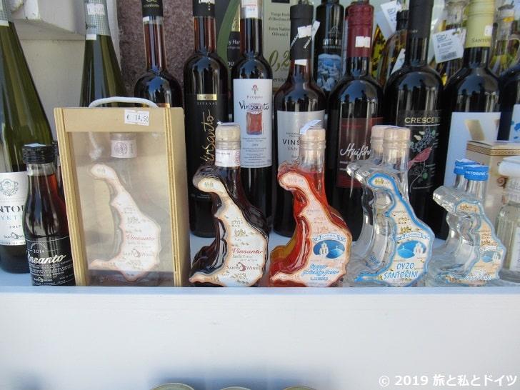 サントリーニ島の形のお酒