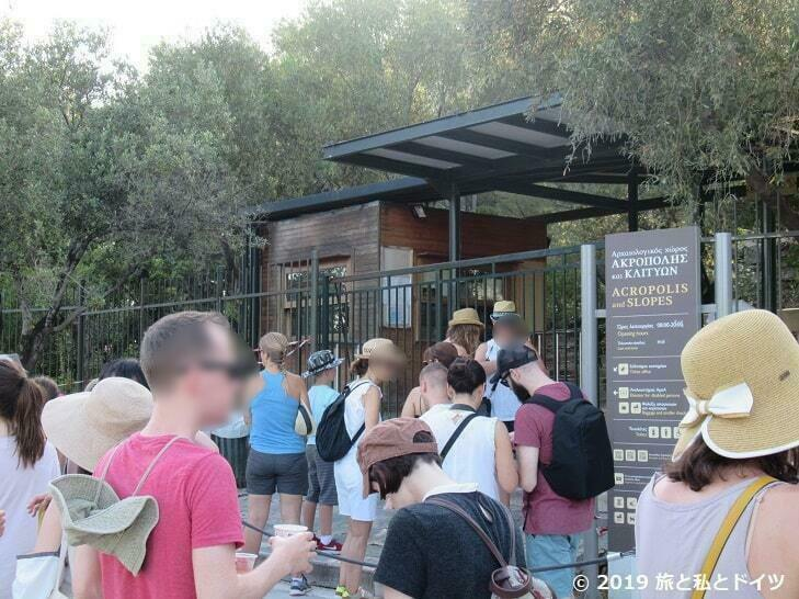 アクロポリス遺跡の入口