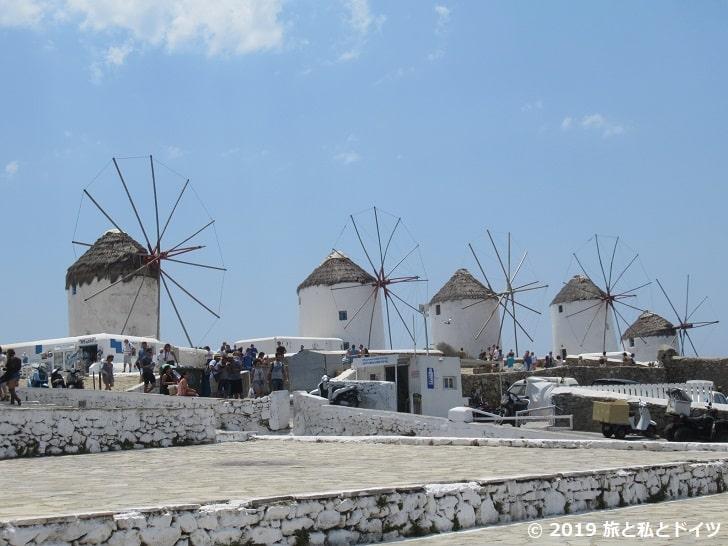 カトミリの風車