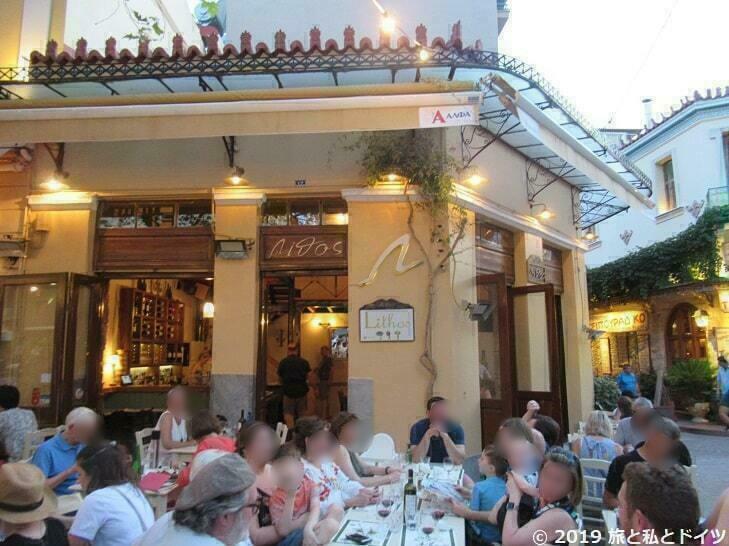 アテネのレストラン【Lithos】の外観