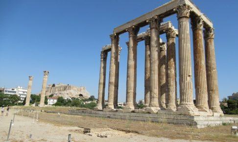 ゼウス神殿とアクロポリス遺跡