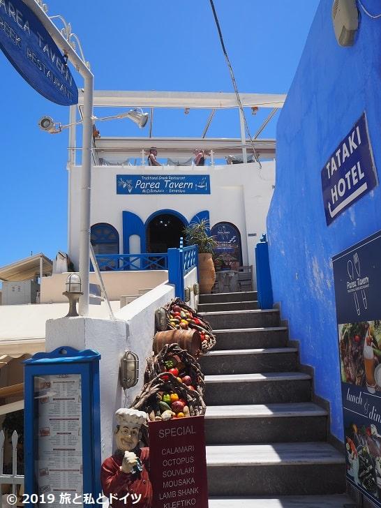 Parea Tavernの入口