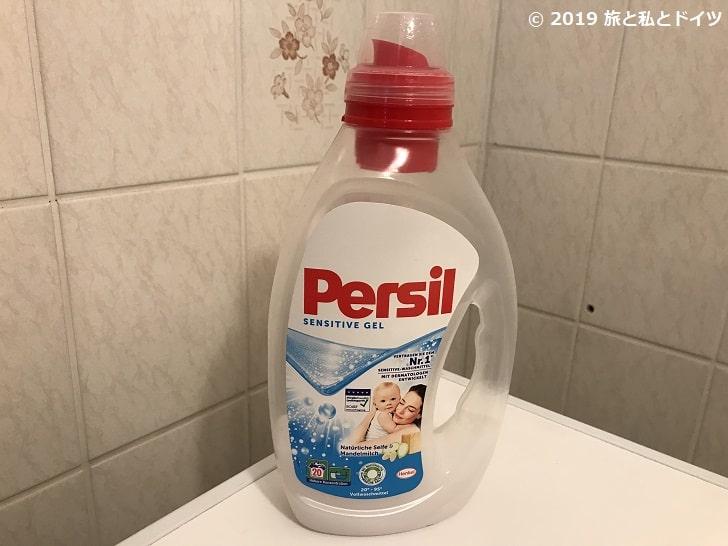 色物用洗剤
