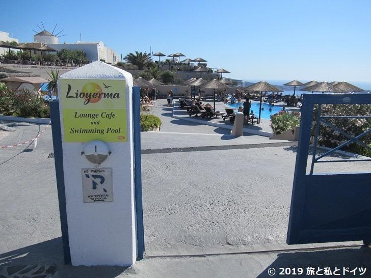 Pool Barの入口