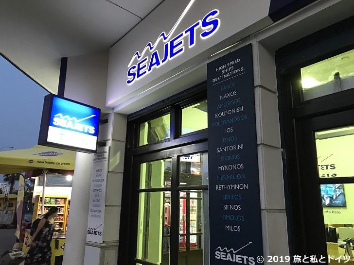 「SEAJETS」の事務所