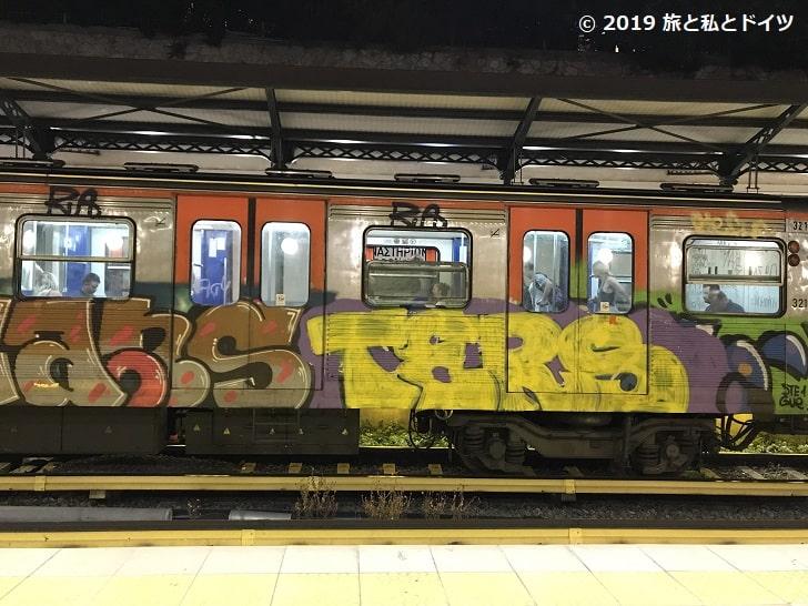 アテネの地下鉄