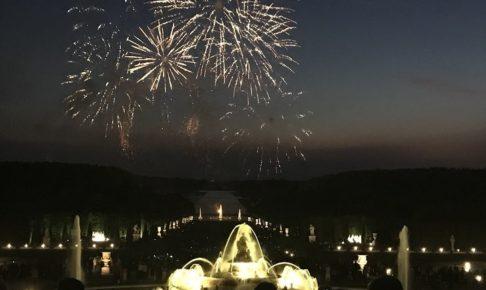 ヴェルサイユ宮殿の花火と大噴水ショー