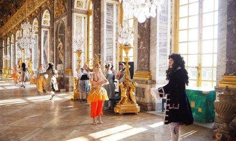 鏡の回廊・王のセレナーデ