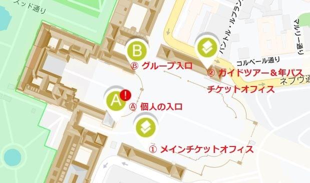 ヴェルサイユ宮殿チケットオフィスマップ