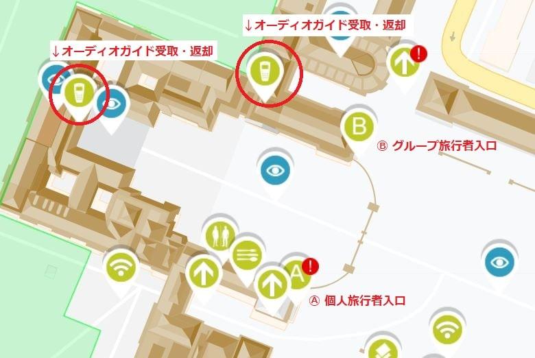 ヴェルサイユ宮殿オーディオガイド貸出カウンター地図