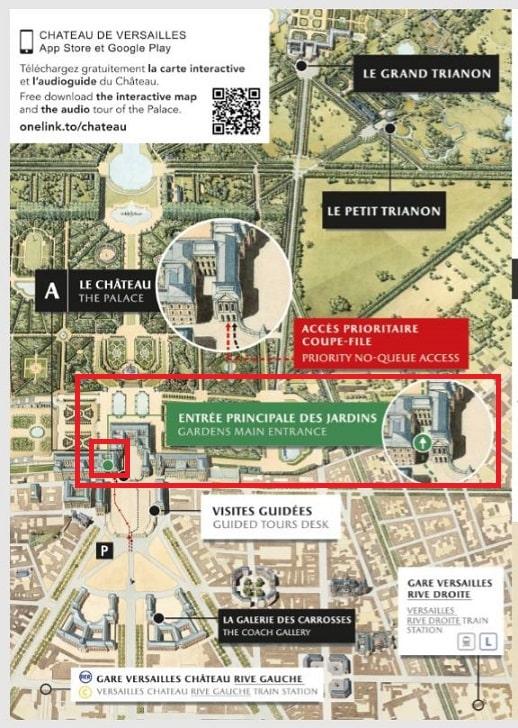 ヴェルサイユ宮殿チケットの一部