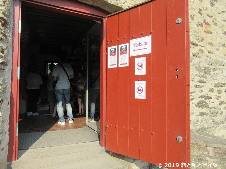 エルツ城宝物庫入口