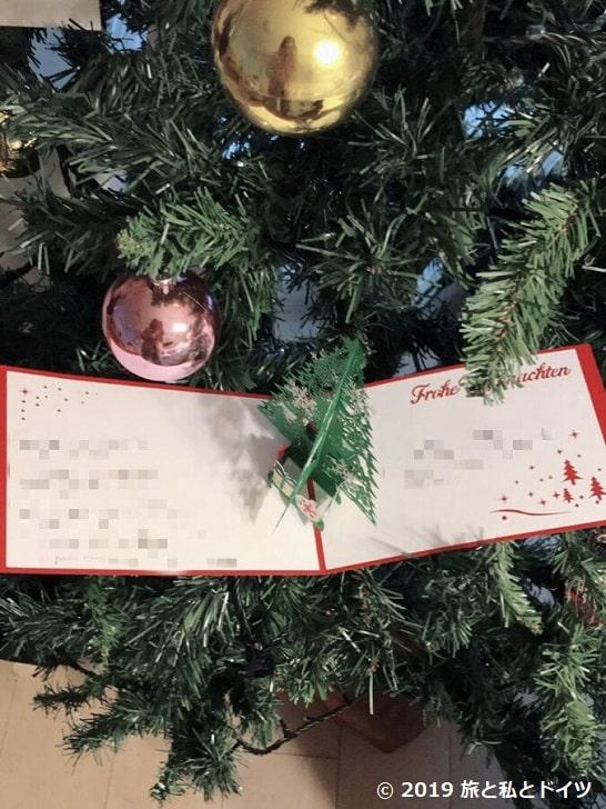 ベンラート城のクリスマスマーケットで購入したクリスマスカード