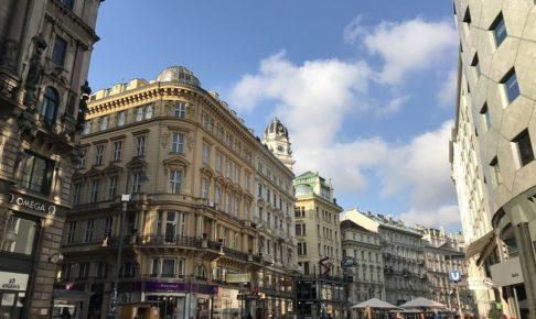 ウィーンの風景