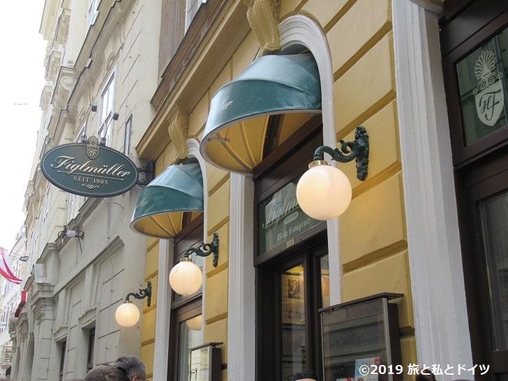 レストラン「Figlmüller Bäckerstraße」の看板