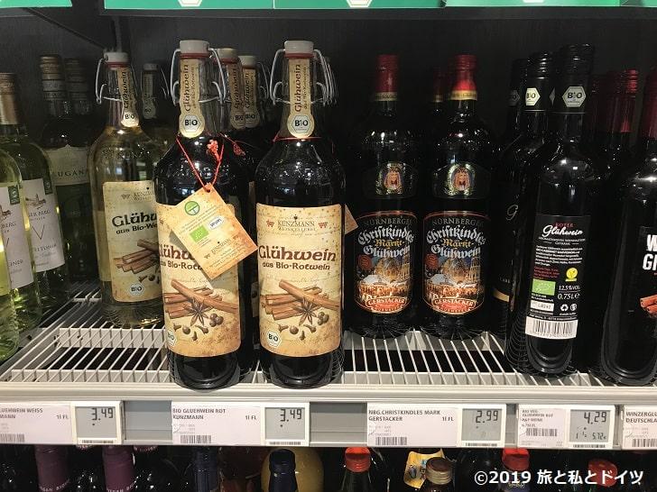 スーパーで売ってるグリューワイン