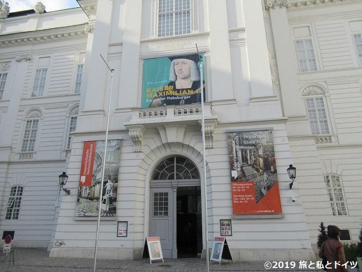 ウィーン国立図書館の入口