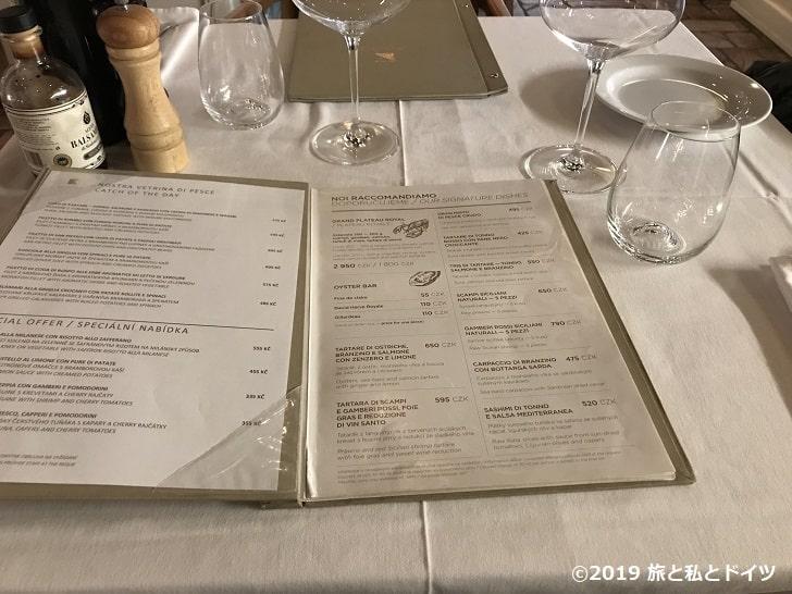 レストラン「Kogo Slovansky Dum」のメニュー