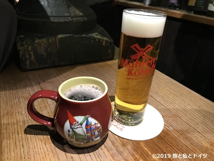 ケルンのグリューワインカップ