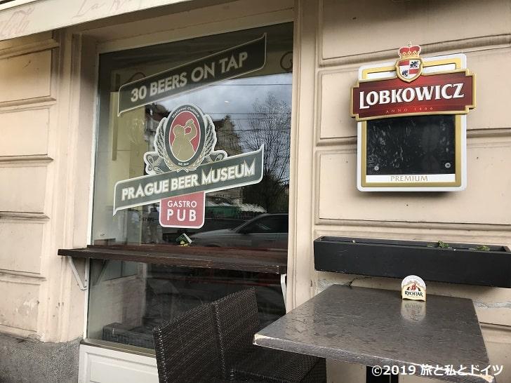 プラハのビールミュージアム