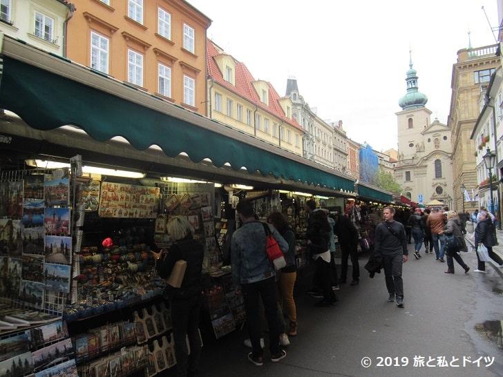 プラハのミニマーケット