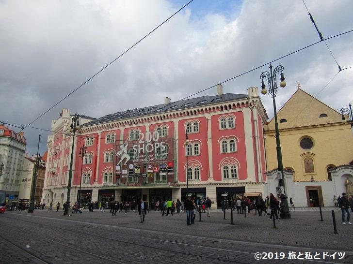 プラハのデパート