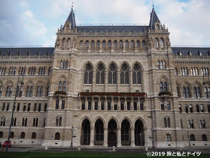ウィーン市庁舎外観