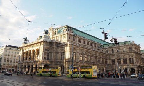 ウィーンオペラ座外観