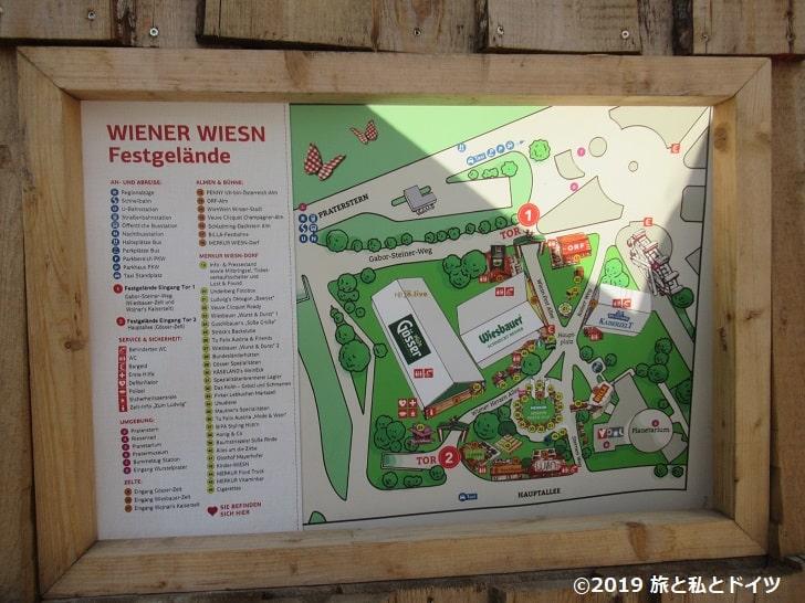 ウィーンのオクトーバーフェスト地図